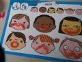 visages emotion002