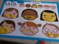 visages emotion011